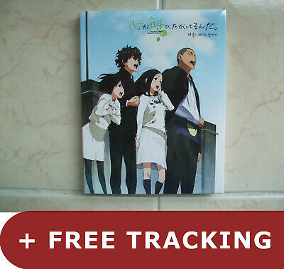 The Anthem of the Heart .Blu-ray (Japanese)