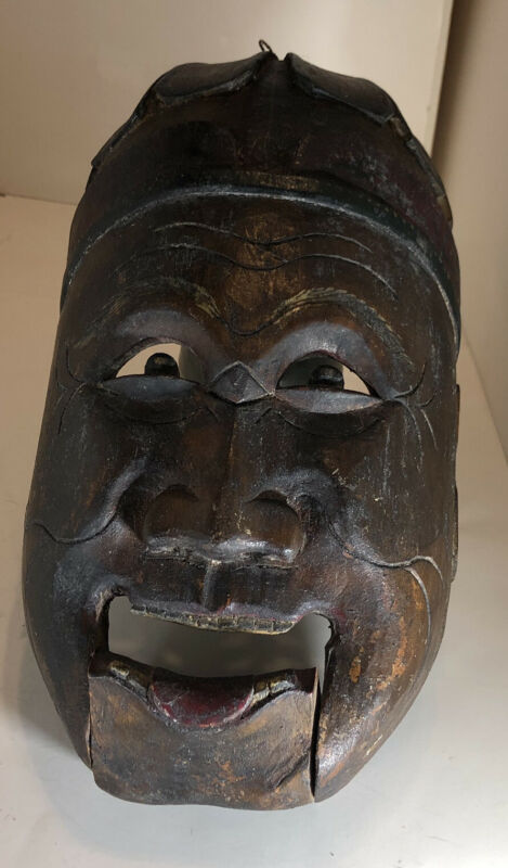 Antique Chinese Japanies Oriental Wooden Mask With Moving Jaw And Writting On It