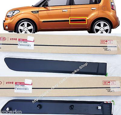Rear Door Side Body Waist Line Molding Left Side LH 1PC For KIA Soul 2009-2013