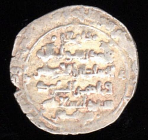 GHAZNAVIDS PALE GOLD DINAR A.H. 480 ZAHIR al-DAULAH IBRAHIM VF.