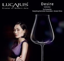Lucaris Robust Red Desire collection Wine Glasses Strathfield Strathfield Area Preview