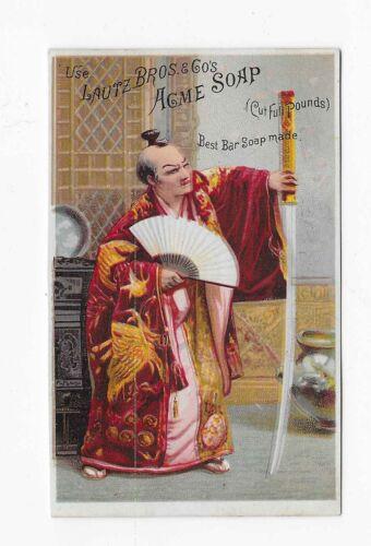 Victorian Trade Card * LAUTZ BROS * ACME BAR SOAP * BUFFALO NY * JAPANESE MAN