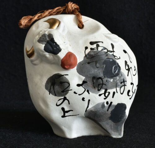 Japanese Old Clay Bell Dorei 1987 : design Cow