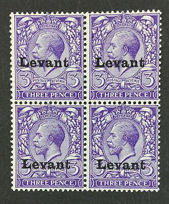 MOMEN: BRITISH LEVANT SG #S4 SALONICA 1916 MINT OG 2NH/H £640+ *CERT* LOT #61730