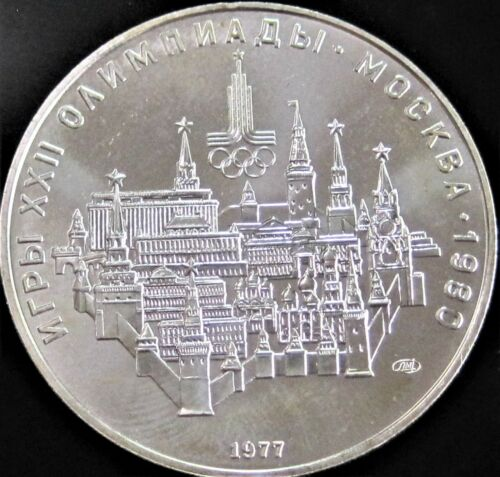 1977 USSR Olympics 10 Rubles - Moscow Y#149 - .900 Silver Coin