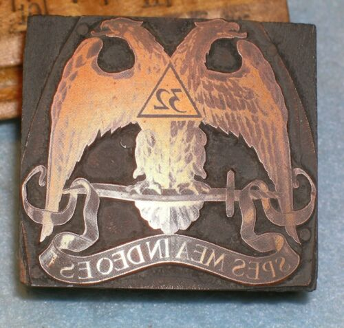 Antique MASONIC SCOTTISH RITE 32nd DEGREE Copper Printing Block * G190