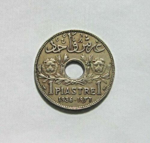 LEBANON. 1 PIASTRE, 1936.