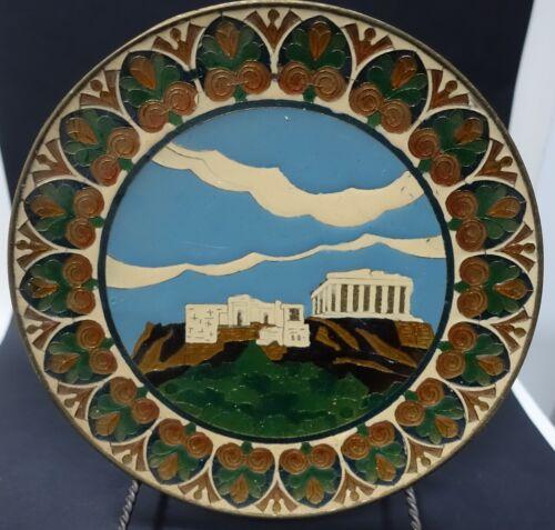 """SH6 GREEK ENAMEL ON BRONZE ACROPOLIS PLATE 9"""" ancient greece theme"""