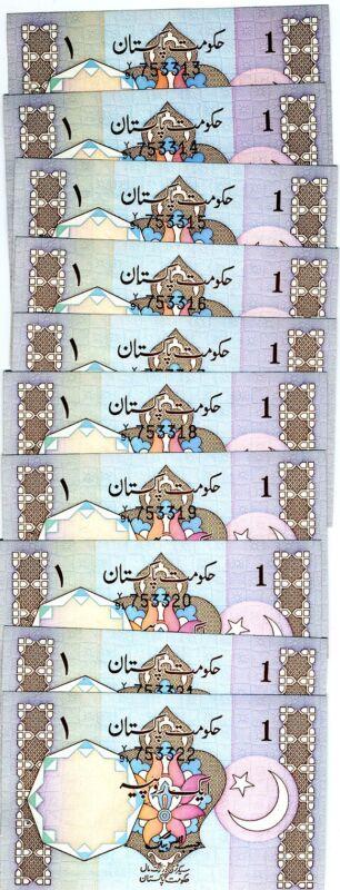 LOT, Pakistan, 10 x 1 Rupee, ND (1983-), P-27, W/H, UNC