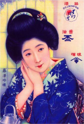 1931 Fujisawa Ginjo Sake Asian Japanese Geisha Advertisement Poster Print