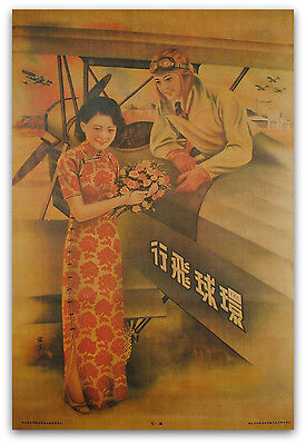 CHINESE PIN UP GIRL Airplane Pilot Ad Poster Vintage Art Style Print Lady Woman