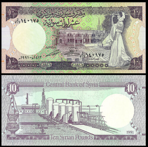 SYRIA 10 POUNDS 1991 P-101e UNC