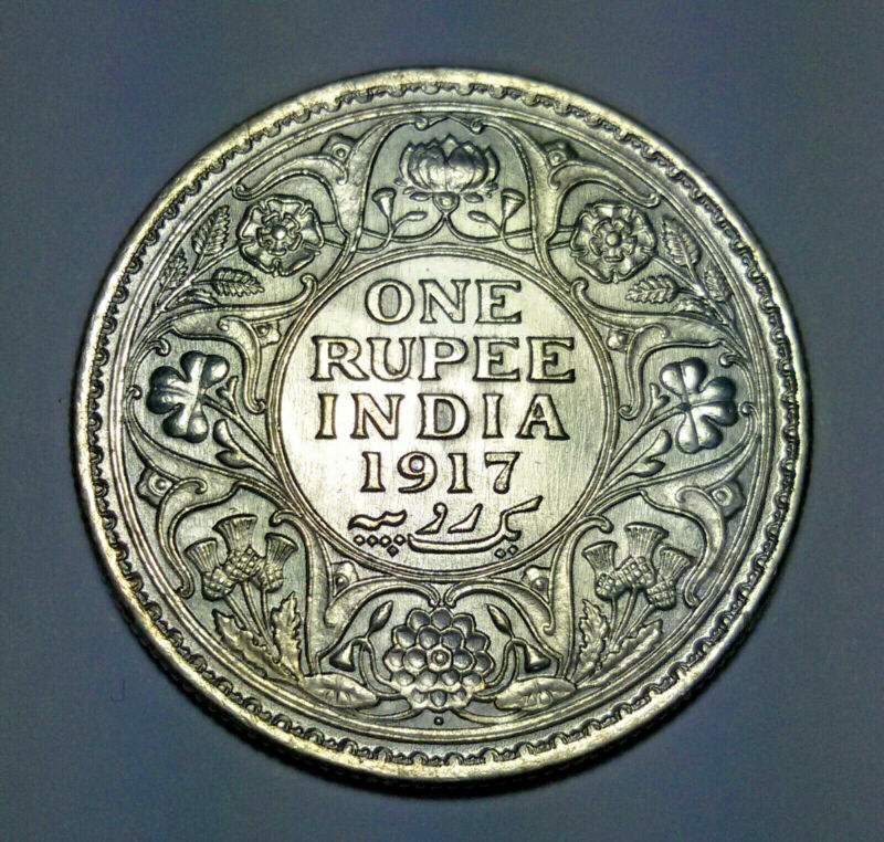 INDIA BRITISH  ONE RUPEE 1917 - GEORG V - SILVER - HIGH GRADE