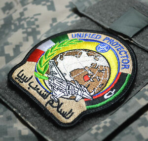 NATO-OPERATION-UNIFIED-PROTECTOR-INSIGNIA-No-Fly-Zone-Enforcement-over-Libya
