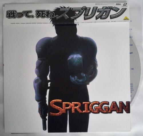 Spriggan Japan laserdisc with obi
