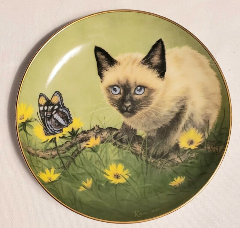 1984 Sammy Siamese Plate by Kari Second of Kitty Kats Kitten Series #1014 of 10K