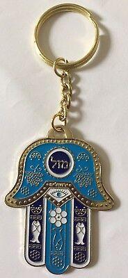 Judaica Hamsa Mazal Keychain Travelers Prayer Two Tone Blue Jewish Hebrew