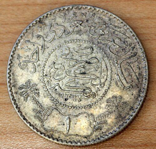 1367 Saudi Arabia 1 Riyal Silver