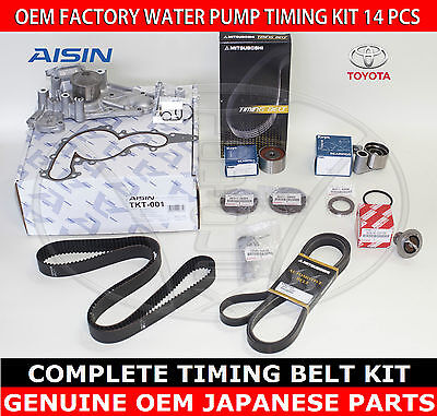 NEW TOYOTA SEQUOIA 01 04 ALL OEM COMPLETE TIMING BELT WATER PUMP 14 PCS KIT