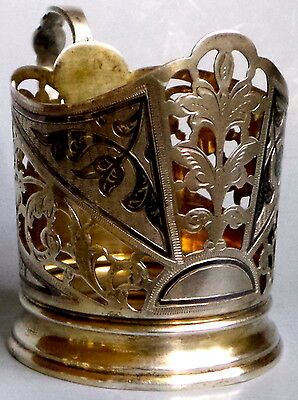 Vintage Antique Soviet Gilded Silver Stalin era glass holder mark 875 USSR
