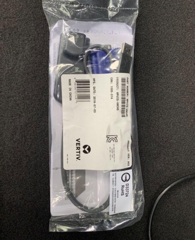 VERTIV MPUIQ-VMCHS / MPUIQVMCHS (NEW IN BOX)