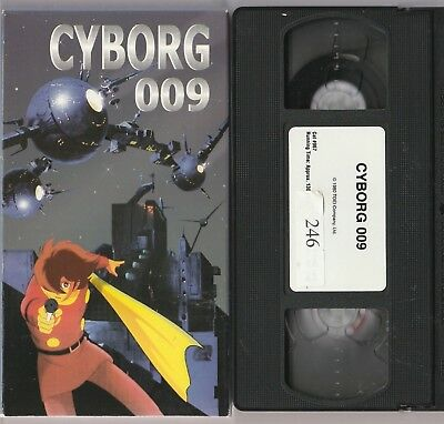 Cyborg 009 - Legend of the Super Galaxy (VHS, 1995) Video Cassette
