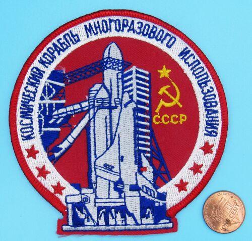 "PATCH vtg BURAN Shuttle CCCP Soviet Union space program Launch Russian NASA - 4"""