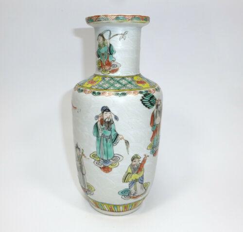 Seltene Grooved Vase China XIX Century