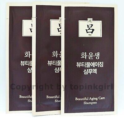 Amore Pacific RYOE Hwayunseng Beautiful Aging Care Shampoo 8pcs ( 6ml x 8pcs)