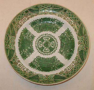 Antique Chinese Porcelain Export Bowl Flower Design w/ Staple Repair