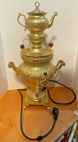 VINTAGE GOLD PLATED PERSIAN TEA SAMOVAR