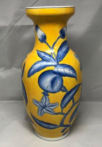 "Asian Porcelain Blue & Yellow Vase Large Leaves Floral Design 14"""