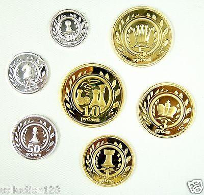 Kalmukia Coins Set of 7 Pieces 2013 UNC