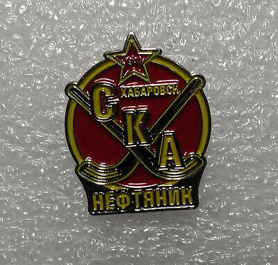 Pin Button SKA Neftyanik Khabarovsk Bandy club Team SKA Neftyanik