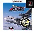 Jet de Go