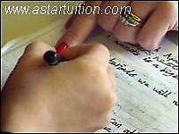 Primary School Tuition