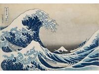 BRITISH MUSEUM TICKETS: HOKUSAI - BEYOND THE GREAT WAVE EXHIBITION- SATURDAY 17th June @7.20pm