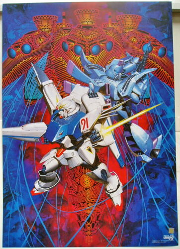 MOBILE SUIT GUNDAM F 91 YUJI KAIDA  JAPAN POSTER ORIGINAL VINTAGE MINT