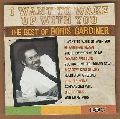 BORIS GARDINER cd
