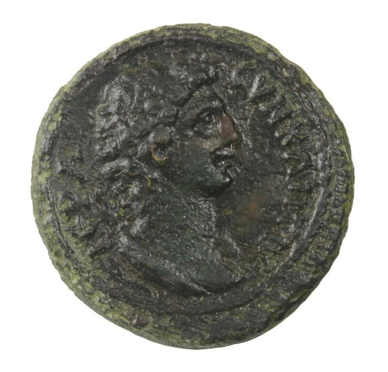 Rare Lydia Hypaepa AE20 Pseudo-Autonomous 3rd Century AD Ancient Coin