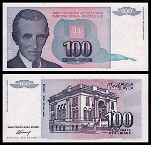 Yugoslavia-100-Dinara-1994-Pick-139-SC-UNC