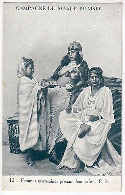 NORDAFRIKA MAROKKANISCHE FRAUEN BEIM CAF MAGHREB VINTAGE 1910S ETHNIC PC