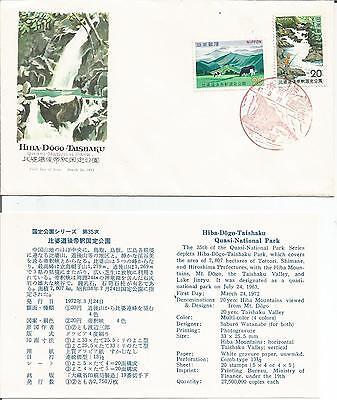 Japan Nippon 1972  Hiba Dogo Taishaku National Park  20 Yen  FDI First Day Cover