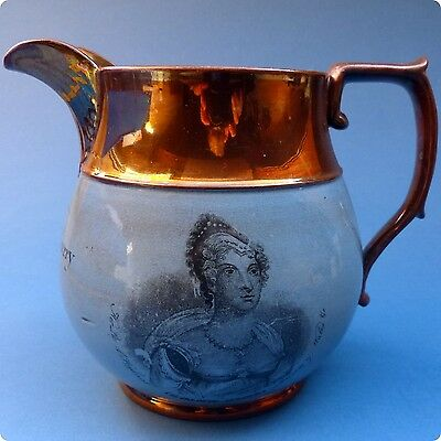 1818 Princess Charlotte Copper Lustre Jug