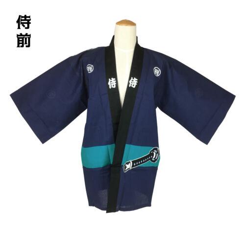 Japanese  HAPPI WEAR  SAMURAI  L SIZE   NEW