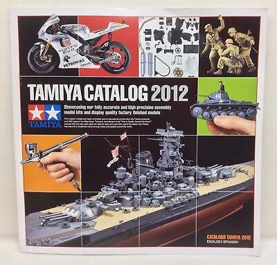 Tamiya 2012 catalog