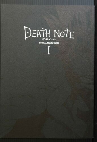 JAPAN Death Note Official Movie Guide Book (Takeshi Obata)