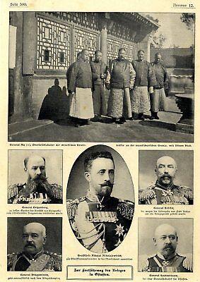General Ma Oberbefehlshaber chinesischen Streitkräfte mit Offiziers-Stab c.1905