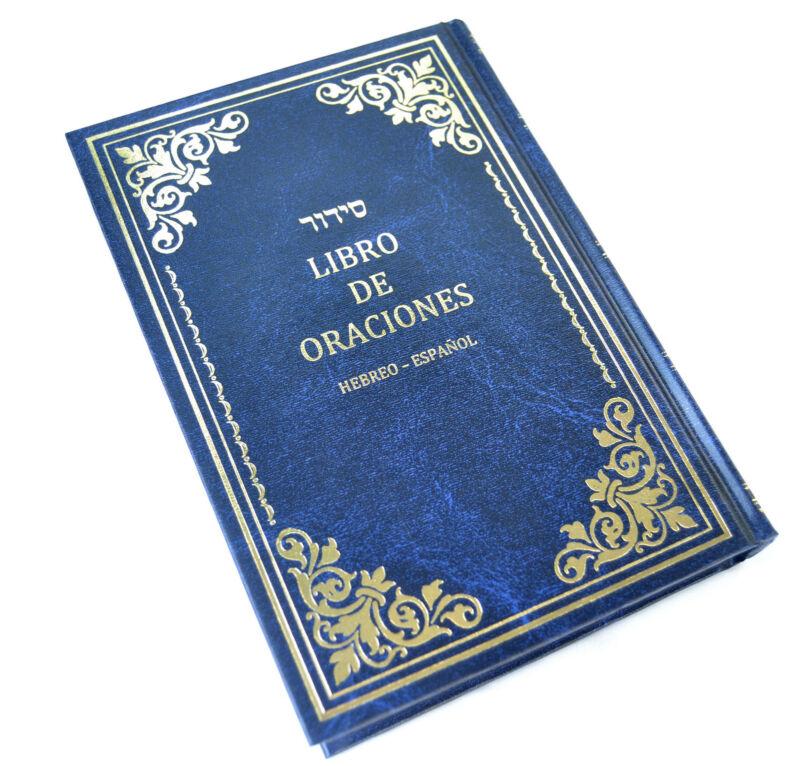 Large siddur Jewish Daily Prayer Book Hebrew/Spanish translation.blue cover