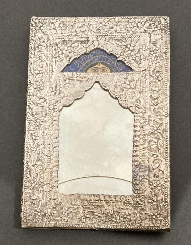 Antique 19th.C. Qahar Persian Silver mirror